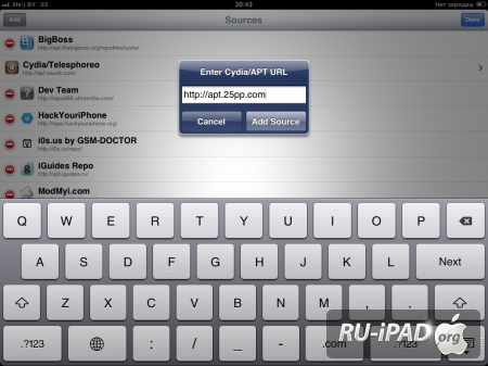 How to download paid games from the App Store  How to install games